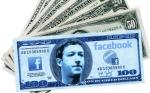 FB-dollar